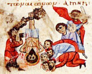 Мучение святого Уара и иже с ним. Миниатюра Минология на Октябрь. Византия. Около середины XI века